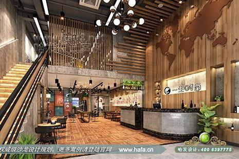 黑龙江省哈尔滨市一生时尚美容美发沙龙图1