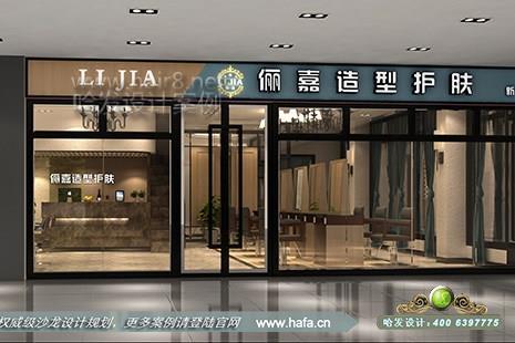 北京市LI JIA 俪嘉造型护肤图6
