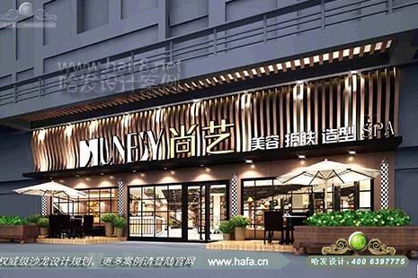 广东省珠海市尚艺美容护肤造型图2
