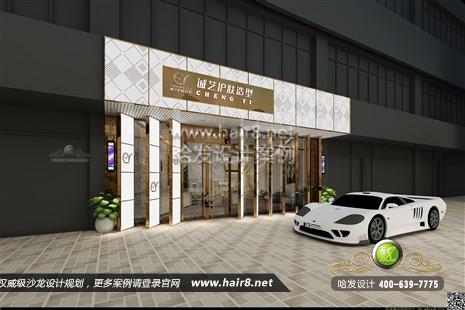 桂林市诚艺护肤造型图7