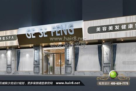 安徽省安庆市GE SE FENG美容美发健康管理图2