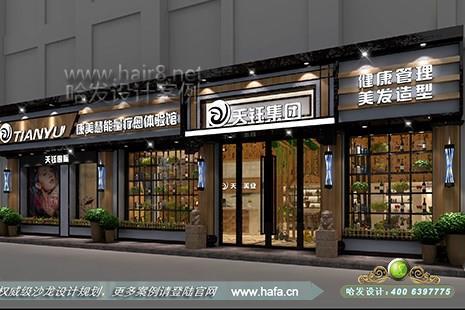 上海市天钰集团健康管理美发造型图4
