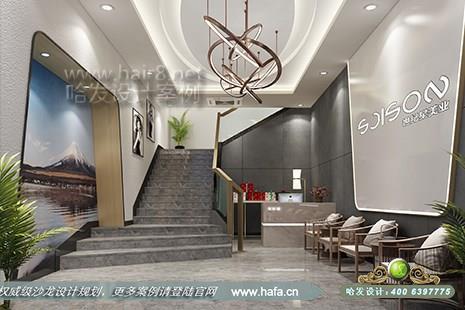 广东省广州市世纪星美业图1