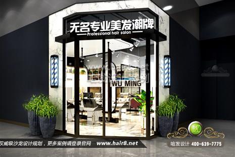江苏省南京市无名专业美发潮牌图3