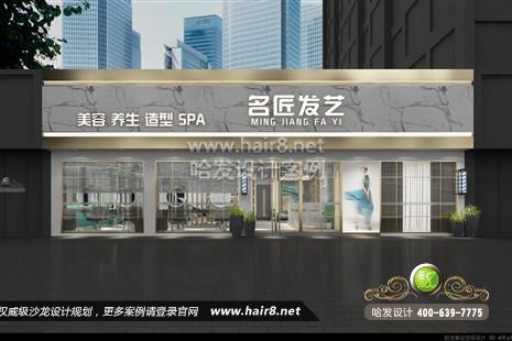 江西省吉安市名匠发艺美容养生造型SPA图5