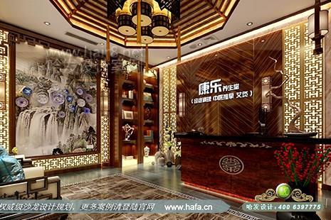 北京市康乐养生堂图4