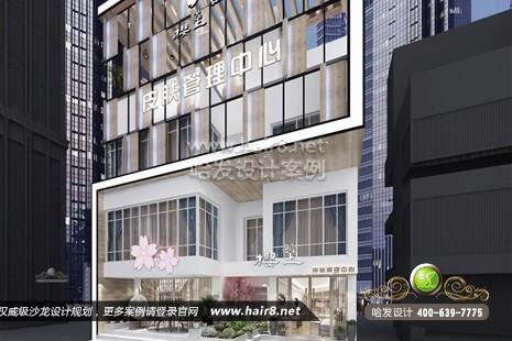 海南省海口市樱上皮肤管理中心图9