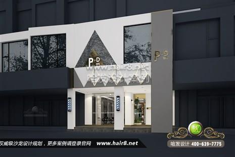 浙江省金华市P·D沙龙图10