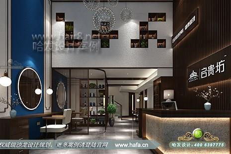 海南省海口市名贵坊和洗护肤形象健康管理中心图7