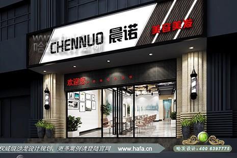 上海市晨诺美容美发沙龙图4