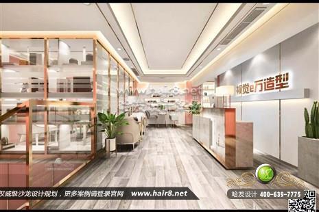 北京市视觉e万造型图1
