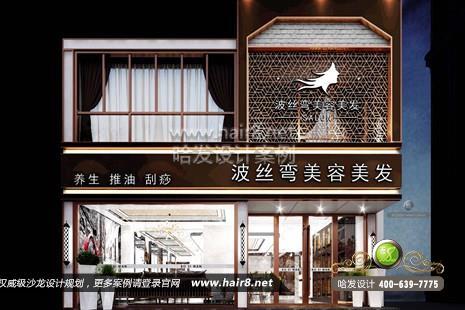 重庆市波丝弯美容美发沙龙图4
