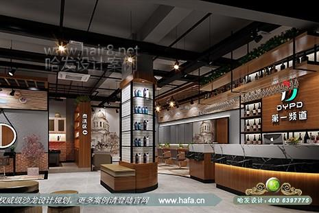 广东省佛山市第一频道美业连锁图1