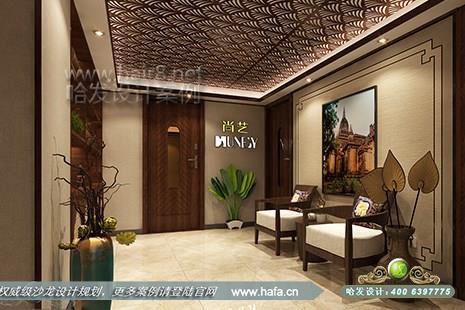 广东省广州市尚艺美容护肤造型SPA图2