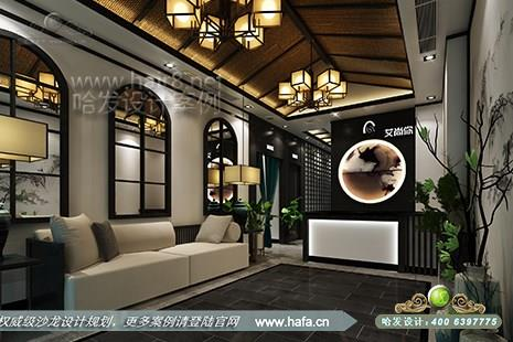 广东省深圳市艾尚你美容美发护肤SPA图1
