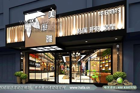 江苏省南京市美度雅私属护肤造型图2