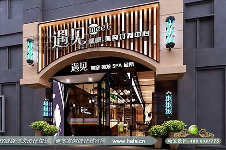 云南省昆明市遇见美容美发连锁第一分店图2