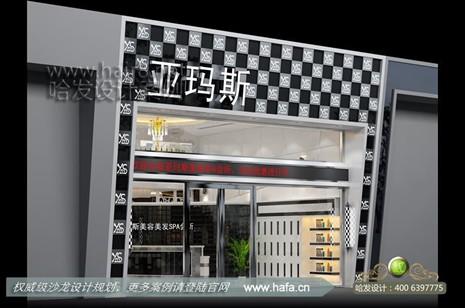 浙江省台州市流行时尚黑白灰美发店装修设计案例【图3】