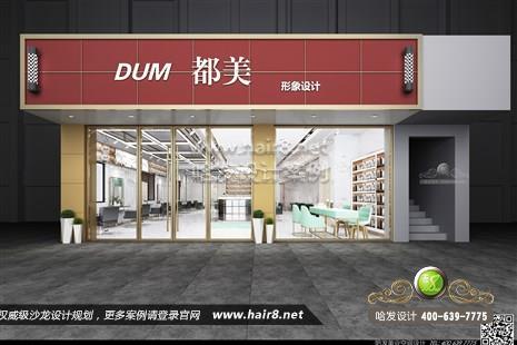 湖南省岳阳市都美形象设计图5