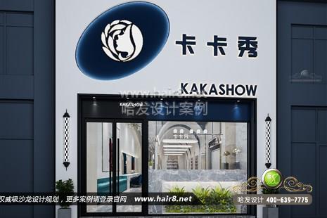 贵州省毕节市卡卡秀美容美发沙龙图8