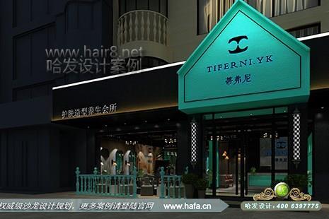 桂林市蒂弗尼护肤造型养生会所图4