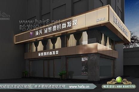 浙江省温州市顶兴黛妮雅时尚发妆旗舰店图3