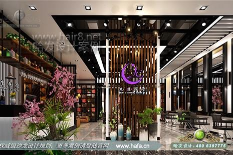 海南省海口市九重国际美容美发护肤SPA图1