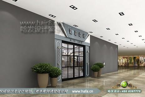 天津市茉菲设计图7