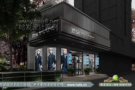 上海市顶尖护肤造型健康养生图5