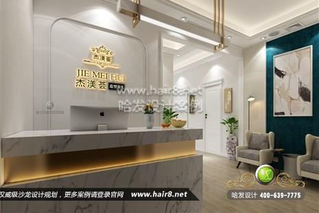 广东省广州市杰渼荟造型养生SPA图3