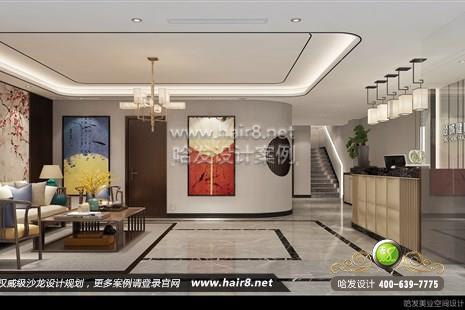 广东省深圳市倾城健康管理中心图1