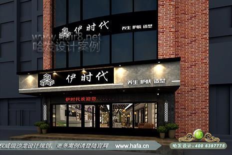 上海市伊时代养生护肤造型采用欧式风格美发店装修案例图4图片