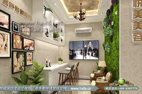 江苏省盐城市射阳悦美国际美容图2