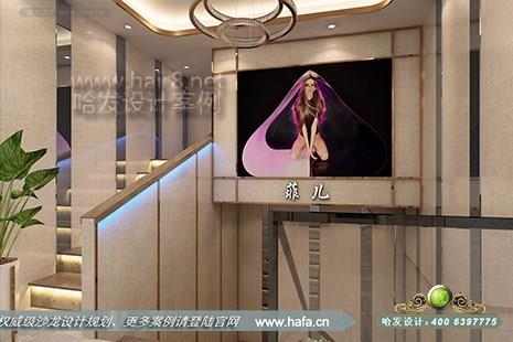 江苏省苏州市昆山菲儿美容养生化妆精品店图2