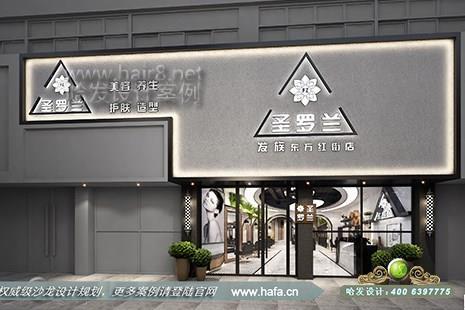 安徽省滁州市圣罗兰美容养生护肤造型图5