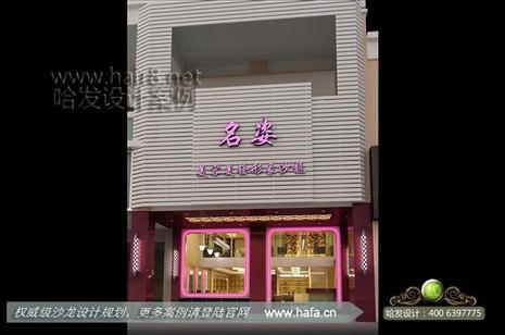 沙龙装修 美发店装修设计 福建省泉州市名姿美容美发形象沙龙  是第一
