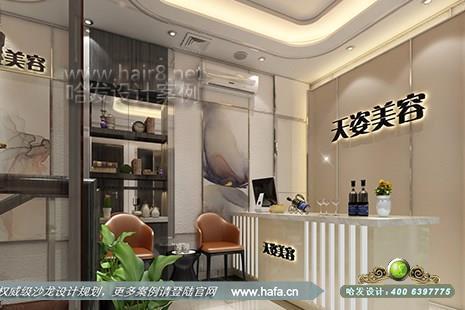 江苏省泰州市靖江天姿美容皮肤护理中心图3