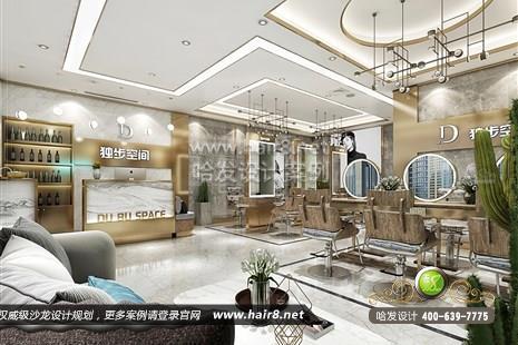 上海市独步空间护肤造型图1