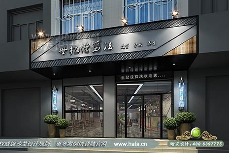 广东省惠州市世纪佳剪法造型护肤养生图5