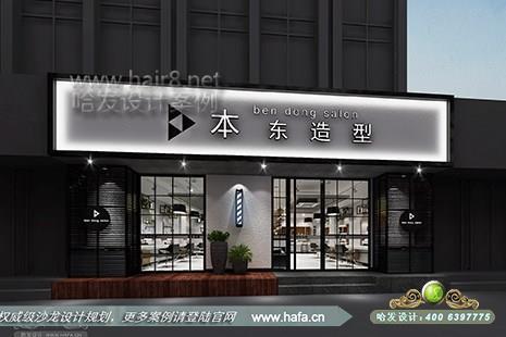 上海市本东造型图2