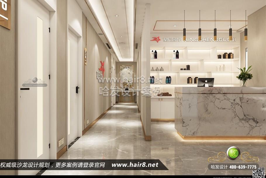 江苏省南京市星辰国际护肤造型美容图8