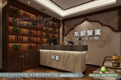 北京市东都聚美造型图3