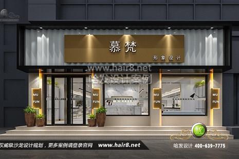甘肃省兰州市慕梵形象设计图3