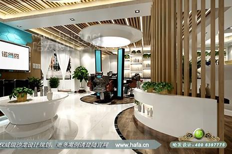 北京市诺维森美发沙龙图1