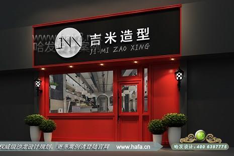 北京市吉米造型图3