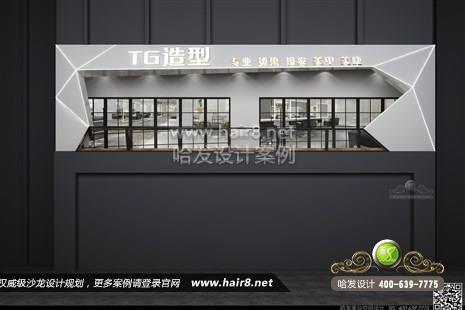 江西省南昌市TG造型专业烫染接发美甲美睫图6