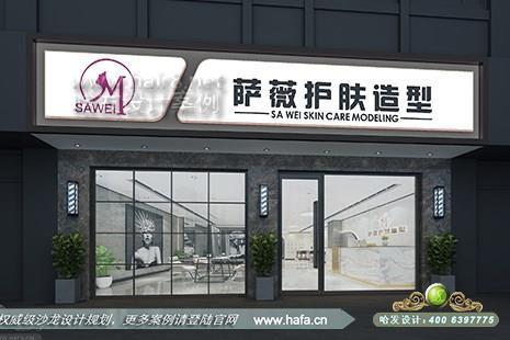 上海市萨薇护肤造型图5