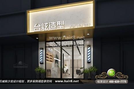 江苏省宜兴市台炫造型护肤养生美甲图3