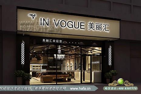 海南省海口市美丽汇造型沙龙现代工业混搭风格.