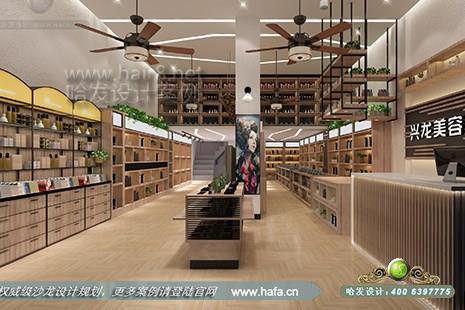 江苏省徐州市兴龙美容商行图1